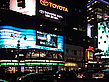 Fotos Times Square bei Nacht